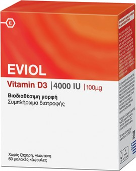 Eviol D3 4000IU 100μg, 60 Mαλακές Κάψουλες