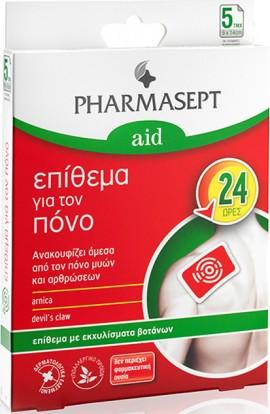 Pharmasept Pain Patch Επίθεμα Για Τον Πόνο, 5 Τεμάχια
