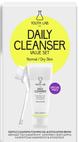 Youth Lab Daily Cleanser Value Set Normal/Dry Skin 100ml & Βουρτσάκι Απολέπισης