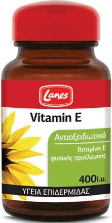 Lanes Vitamin E 400 I.U, 30 Μαλακές Κάψουλες