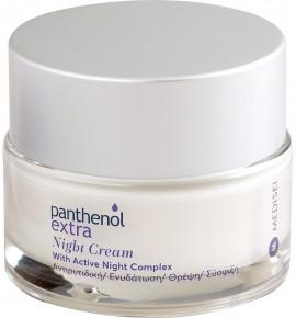 Medisei Panthenol Extra Night Cream, 50ml