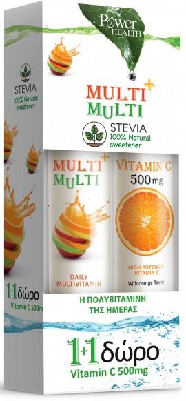 Power Health Multi + Multi Στέβια 24 Αναβράζοντα Διασκία+ Δώρο Vitamin C 500mg, 20 Αναβράζοντα Δισκία