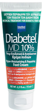 Intermed Diabetel MD Cream, 75ml