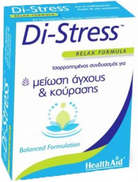 Health Aid Di-Stress, 30 Ταμπλέτες