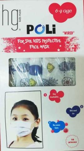 HG Poli 6-9 Ηλικία Παιδικές Μάσκες Mιας Χρήσης Κορίτσι Ανανάς (3ply), 10 Tεμάχια