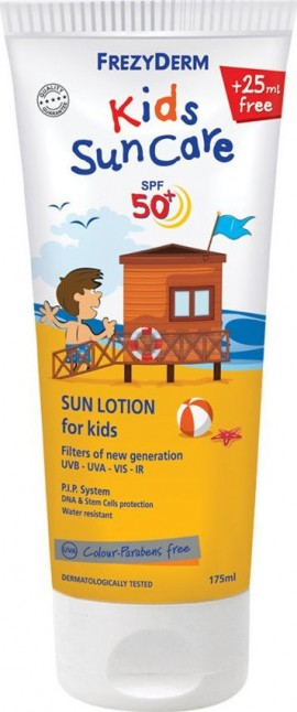 Frezyderm Sun Screen Kids SPF50+, 150ml & Δώρο 25ml