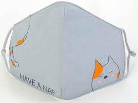 Παιδική Βαμβακερή Μάσκα Με Ρυθμιζόμενο Λαστιχάκι Γκρί Have A Nape, 1 Τεμάχιο
