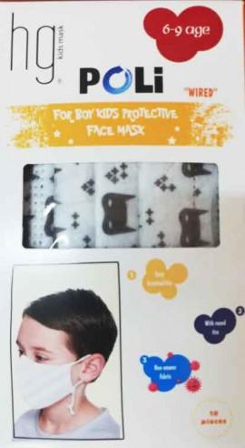 HG Poli 6-9 Ηλικία Παιδικές Μάσκες Μιας Χρήσης Αγόρι Batman (3ply), 10 Tεμάχια