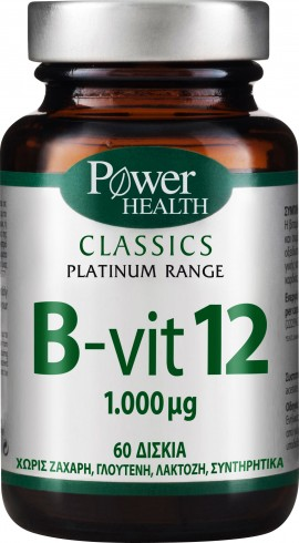 Power Health Platinum B Vit. 12-1000mg, 60 Δισκία