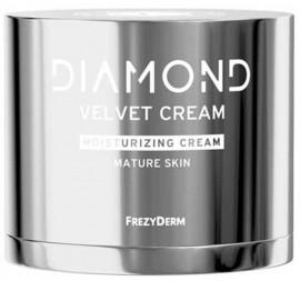 Frezyderm Diamond Velvet Cream Moisturizing Cream, 50ml