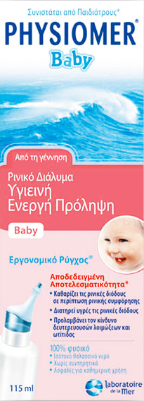 Physiomer Baby Ισότονο, 115ml
