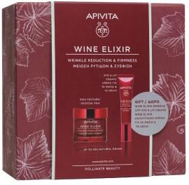 Apivita Wine Elixir Πλούσιας Υφής 50ml &  Δώρο Αντιρυτιδική Κρέμα Γιαα Μάτια & Χείλη 15ml