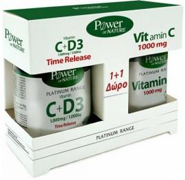Power Health Vitamin C 1000mg + D3 1000mg 30 Tαμπλέτες & Vita.C 1000mg 20 Tαμπλέτες
