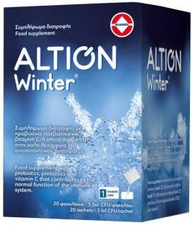 Altion Winter, 20 Φακελάκια