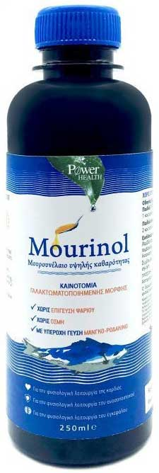 Power Health Mourinol Γεύση Μάνγκο- Ροδάκινο, 250ml
