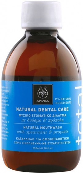 Apivita Natural Dental Care MouthWash Mε Πρόπολη & Δυόσμο,250ml