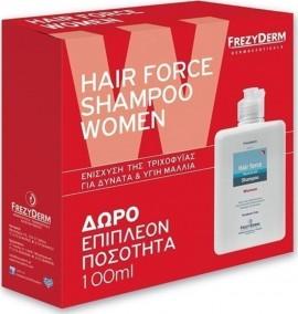 Frezyderm Hair Force Shampoo Women 200ml + Δώρο 100ml