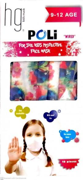 HG Poli 9-12 Age Παιδικές Μάσκες Μιας Χρήσης Κορίτσι Λουλούδια (3ply), 10 Tεμάχια