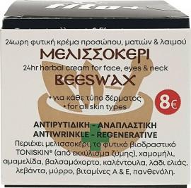 Fito+ Κρέμα Προσώπου/ Ματιών/ Λαιμού Μελισσοκέρι, 50ml