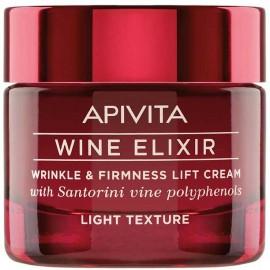 Apivita Wine Elixir Κρέμα Αντιρυτιδική Ελαφριάς Υφής, 50ml