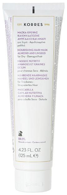 Korres Μάσκα Μαλλιών Αμύγδαλο & Λινάρι, 125ml