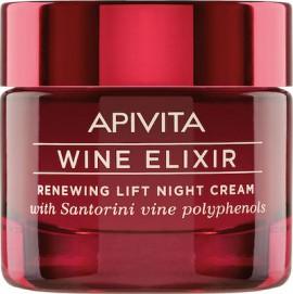 Apivita Wine Elixir Κρέμα Νύχτας, 50ml