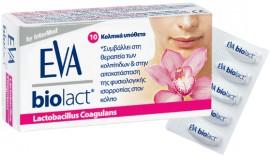 Intermed Eva Biolact Ovules, 10 Κολπικά Υπόθετα