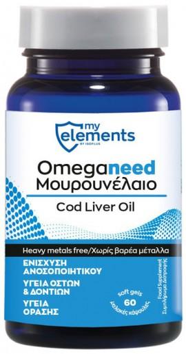 My Elements Ωmeganeed Μουρουνέλαιο, 60 Κάψουλες