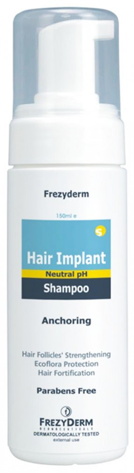 Frezyderm  Hair Implant Shampoo, 150ml