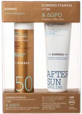 Korres Κόκκινο Σταφύλι Αντηλιακή & Αντιρυτιδική Κρέμα SPF50, 50ml &  Δώρο Cooling After Sun, 50ml