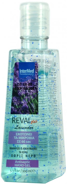 Intermed Reval Plus Lavender, 100ml