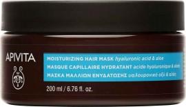 Apivita Moisturizing Hair Mask Mε Υαλουρονικό Οξύ & Αλόη,  200ml