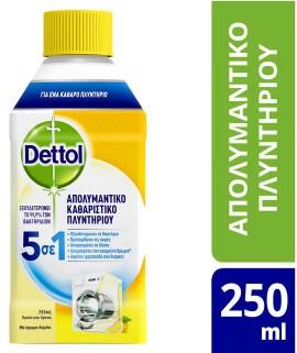 Dettol Απολυμαντικό Καθαριστικό Πλυντηρίου Ρούχων με Άρωμα Λεμόνι, 250ml