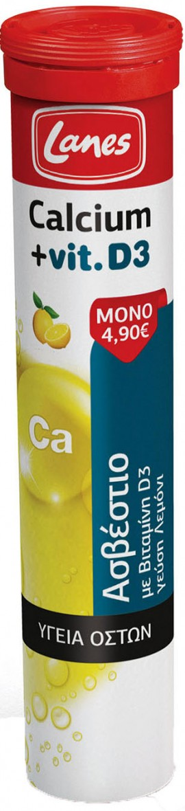 Lanes Calcium + Vit. D3 Λεμόνι, 20 Αναβράζοντα Δισκία