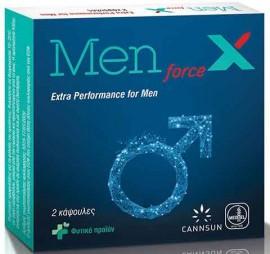 Cannsun Medhel MENforceX, 2 Κάψουλες