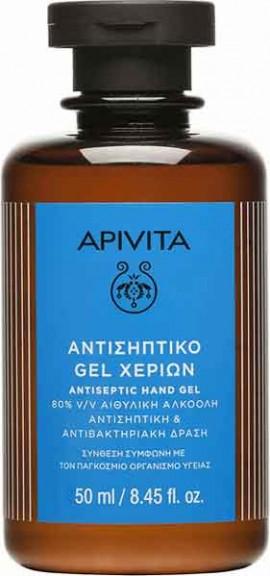 Apivita Αντισηπτικό Χεριών 80% Αιθυλική Αλκοόλη, 50ml