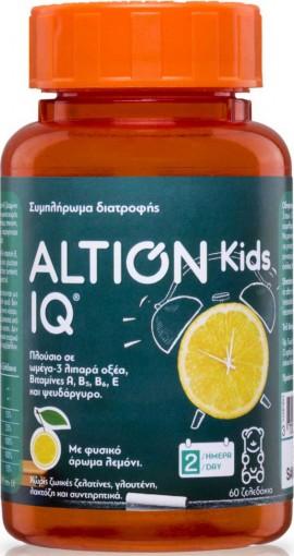 Altion Kids IQ Γεύση Λεμόνι, 60 ζελεδάκια