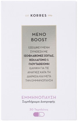 Korres Meno Boost, 30 Ταμπλέτες
