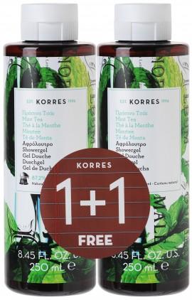 Korres Αφρόλουτρο Πράσινο Τσάι, 2x 250ml