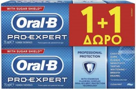 Oral-B Pro Expert Professional Protection Οδοντόκρεμα, 2X75ml