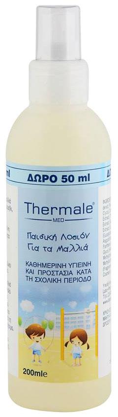 Thermale Med Παιδική Λοσιόν Για τα Μαλλία, 200ml