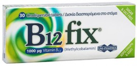 Uni-Pharma B12 Fix 1000mg, 30 Ταμπλέτες