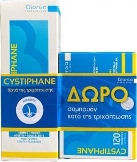 Biorga Cystiphane 120tabs & ΔΩΡΟ Cystiphane Shampoo Anti Hair Loss 200ml