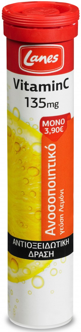 Lanes Vitamin C 135mg Λεμόνι, 20 Αναβράζοντα Δισκία