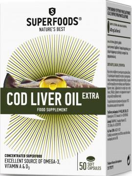 Superfoods Μουρουνέλαιο Extra, 50 Μαλακές Κάψουλες