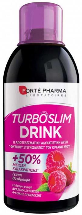 Forte Pharma Turboslim Drink Γεύση Κόκκινου Μούρου, 500 ml