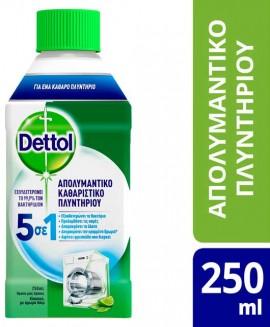 Dettol Απολυμαντικό Καθαριστικό Πλυντηρίου Ρούχων Classic, 250ml