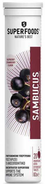 Superfoods Sambucus, 20 Αναβράζοντα Δισκία
