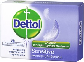 Dettol Sensitive Antibacterial Soap, 100gr