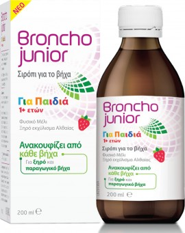 BronchoJunior Γεύση Φράουλα, 200ml